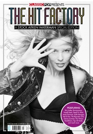 The Hit Factory - Special Edition - Cover 1